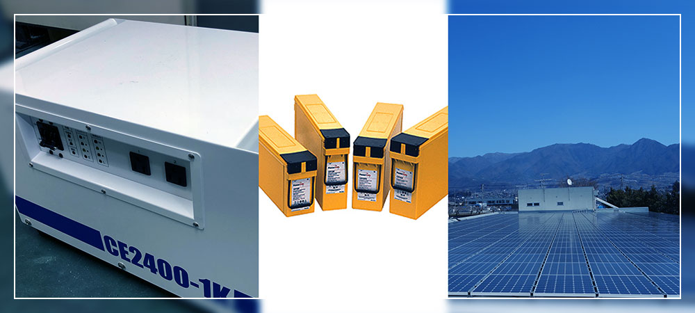 スマートエネルギー商品